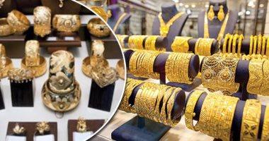 أسعار الذهب اليوم السبت 6 10 2018 فى مصر
