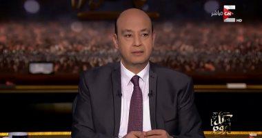 عمرو أديب: يجب دائما أن نتذكر أن الإخوان فى انتظار فرصة للعودة والانقضاض
