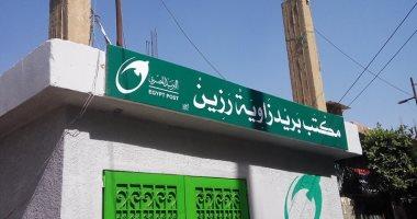 القبض على 3عاملين بمكاتب البريد بالقاهرة والقليوبية لاختلاس أموال المعاشات