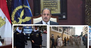 تعرف على أبرز 6 تعليمات من وزير الداخلية لمساعديه لتأمين احتفالات العيد