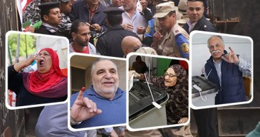 """""""العربى لحقوق الإنسان"""": تراجع رويترز عن تقريرها المغلوط يؤكد نزاهة الانتخابات"""