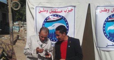 70 خيمة من مستقبل وطن بالفيوم لاستقبال الناخبين فى انتخابات الرئاسة