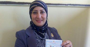 النائبة هيام حلاوة تدعو الوفد لإعادة النظر فى قرار تجميد عضوية محمد فؤاد