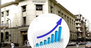 ارتفاع العائد على أذون الخزانة المصرية لآجال 3 و9 أشهر