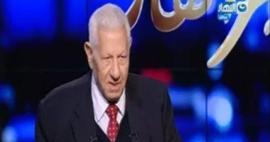 """""""الأعلى للإعلام"""" يرفض محاولات قطر إقحام السعودية فى أزمة قرصنة مباريات المونديال"""