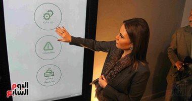 الاستثمار: تفعيل التوقيع الإلكترونى بمجمع خدمات المستثمرين خلال أسبوع (صور)