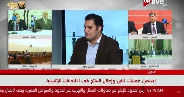 محمود سعد الدين على أون لايف: الفكرة الأساسية فى الانتخابات هى نسبة الحضور