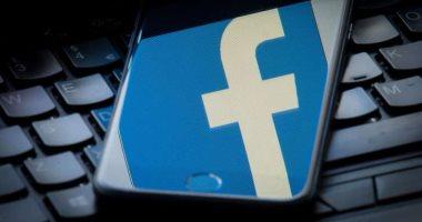 فيس بوك يغلق صفحات تحض على الكراهية والتطرف