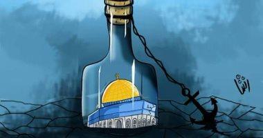 حال الدنيا.. دماء شهداء فلسطين فى يوم الأرض