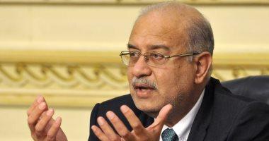رئيس الوزراء يصدر قرار بإضفاء صفة النفع العام لعدد من الجمعيات