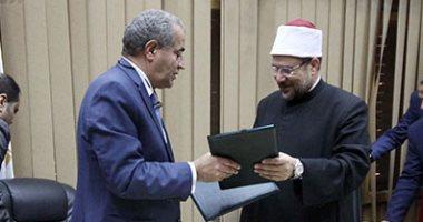 وزير التموين: نستهدف الوصول للمواطن البسيط بشنطة رمضان (صور)