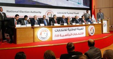 عدم قبول طعن لإلغاء قرار تحديد 10 أيام لتلقى طلبات الترشح لانتخابات الرئاسة