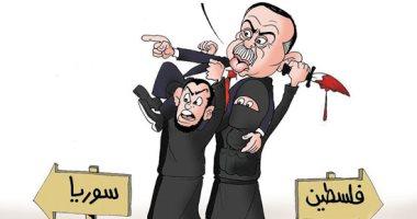 أردوغان يجيش الإرهابيين لتحرير سوريا من السوريين.. بكاريكاتير اليوم السابع