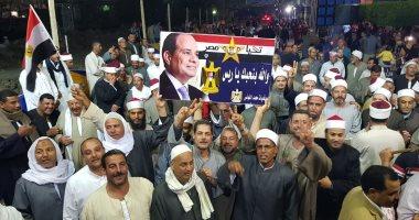 أهالى مطروح يحتفلون بفوز الرئيس السيسي بولاية رئاسية ثانية