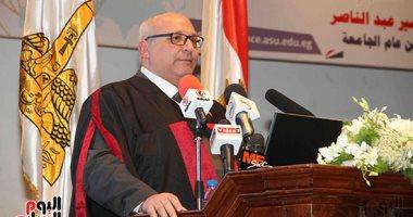 """اليوم.. افتتاح مؤتمر """"الإبداع..الابتكار..الصناعة"""" بجامعة عين شمس بمشاركة 3 وزراء"""