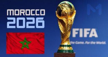 فيفا يحسم مستضيف كأس العالم 2026 اليوم