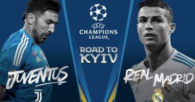 موعد مباراة ريال مدريد ويوفنتوس والقناة الناقلة