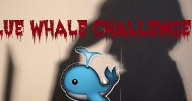 النيابة تفتح تحقيقاً فى انتحار شاب بسبب لعبة الحوت الأزرق بروض الفرج
