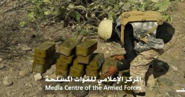 الجيش اليمنى يتلف طنا ونصفا من الحشيش كانت فى طريقها للحوثيين