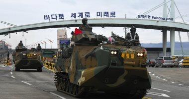 كوريا الجنوبية: رصد جسم مجهول يحلق فوق المنطقة منزوعة السلاح بين الكوريتين