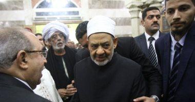 شيخ الأزهر والعصار وموسى مصطفى موسى يقدمون العزاء لوكيل البرلمان فى موت زوجته