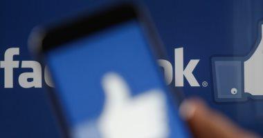 اشتداد الجدل حول احترام فيس بوك للخصوصية مع جمع بيانات غير المستخدمين