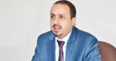 """وزير الإعلام اليمنى: ممارسات الحوثى لا تقل فظاعة عن """"داعش"""" و""""القاعدة"""""""