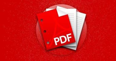 تحميل ملفات pdf مجانا