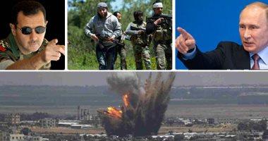 مصدر أممى لرويترز: دخول خبراء حظر الأسلحة الكيميائية دوما السورية اليوم مستبعد