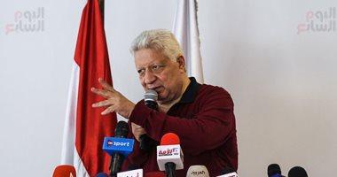 مرتضى منصور يدعو أعضاء عمومية الزمالك لحضور دعوى النادى ضد وزير الرياضة