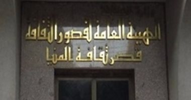 أمانة أدباء مصر تكرم مبدعين راحلين وتعتمد نتيجة مسابقة أبحاث المؤتمر