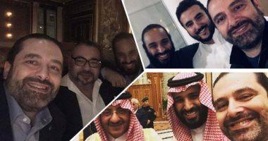 Image result for الحريري وبن سلمان
