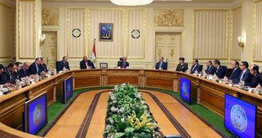 الجريدة الرسمية تنشر قرار إنشاء منطقة حرة عامة بمدينة نويبع بجنوب سيناء