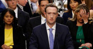 مارك زوكربيرج يتحدث عن خطط فيس بوك بمؤتمر الشركة للمطورين اليوم