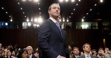 مارك زوكربيرج: إصلاح فيس بوك سيستمر لـ2019 ونحتاج لوقت
