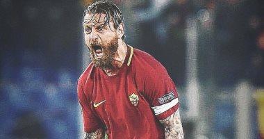 دي روسي يدرس اعتزال كرة القدم بعد ختام مسيرته مع روما