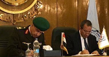 جامعة السويس توقع بروتوكول تعاون مع أكاديمية ناصر العسكرية