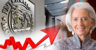صندوق النقد الدولى يعلن زيارة بعثة من خبراء الصندوق لمصر أكتوبر الجارى