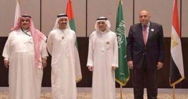 سفير البحرين لدى هولندا: قرار العدل الدولية لا يؤثر على موضوع النزاع مع قطر