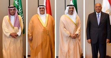 """نعيد نشر الشروط الـ13 لـ""""الرباعى العربى"""" لإنهاء أزمة قطر"""