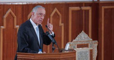 صور.. رئيس البرتغال: نعترف بدولة فلسطين وعاصمتها القدس ولن نغير موقفنا