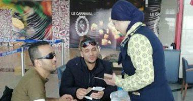إقلاع أولى رحلات مصر للطيران إلى موسكو بعد توقف عامين ونصف (صور)