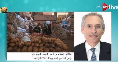 """فيديو ..""""التصديرى للحاصلات"""" يكشف أسباب زيادة الصادرات الزراعية"""