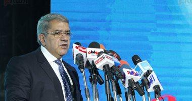 """مساعد وزير المالية لـ""""اليوم السابع"""": مصر تلقت 2 مليار يورو حصيلة السندات"""