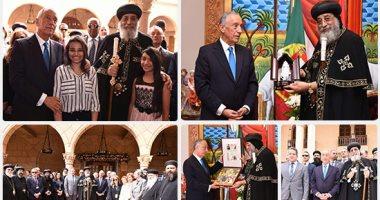 البابا تواضروس يستقبل الرئيس البرتغالى بالكنيسة فى زيارة 90 دقيقة