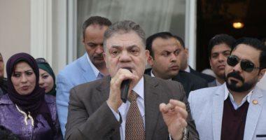 رسميا..الهيئة العليا لحزب الوفد تصدق على قرار إسقاط عضوية السيد البدوى