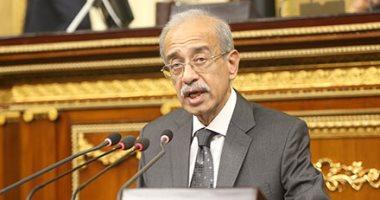 الحكومة تتعهد للبرلمان بإحداث توازن بين الحريات والأمن القومى فى تطبيق الطوارئ - صور
