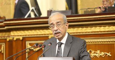 نص كلمة رئيس الوزراء بمجلس النواب حول مد حالة الطوارئ 3 أشهر