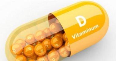 """الإفراط في تناول فيتامين""""د"""" ضار بصحتك .. تعرف على سُمية الكمية الزائدة"""