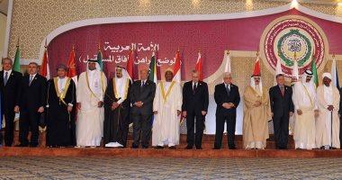 تاريخ القمم العربية وأسباب انعقادها على مدار 73 عاما
